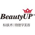BeautyUP物理学, 皮肤管理中心